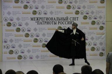 """Межрегиональный патриотический слет """"Патриоты России"""""""