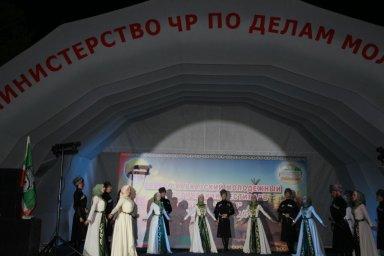 """""""Турфест-2018"""""""