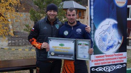 Чемпионат по спортивному скалолазанию среди молодежи ЧР